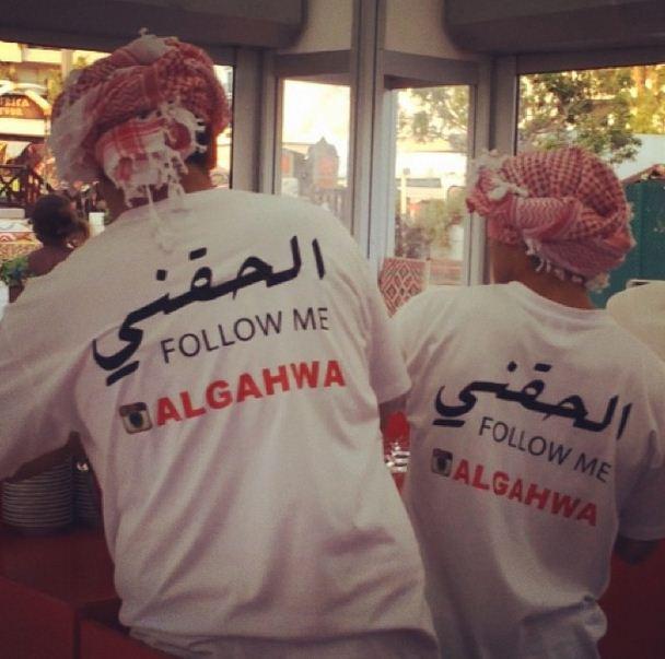 algahwa