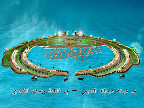 Island Durra 5 Al Durra Island #kuwait || صور وفيديو جزيرة الدرة بشعار دولة الكويت