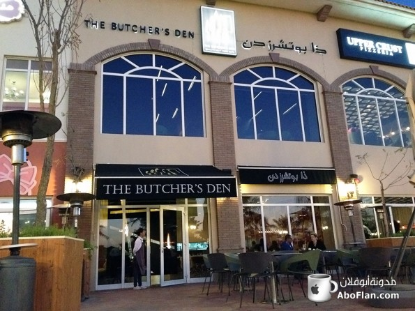 ذا بوتشرز دن- Butcher`s den3