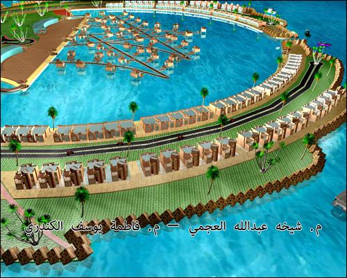 Island Durra 15 Al Durra Island #kuwait || صور وفيديو جزيرة الدرة بشعار دولة الكويت