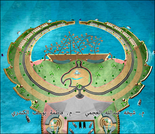 Island Durra 6 Al Durra Island #kuwait || صور وفيديو جزيرة الدرة بشعار دولة الكويت