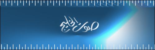 soutalkhaleej 1 || اذاعة صوت الخليج تبث من #الكويت ||