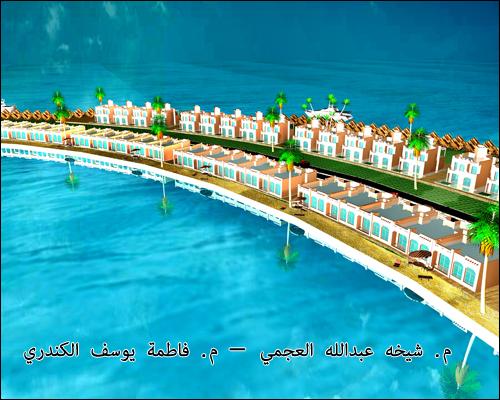 Island Durra 18 Al Durra Island #kuwait || صور وفيديو جزيرة الدرة بشعار دولة الكويت