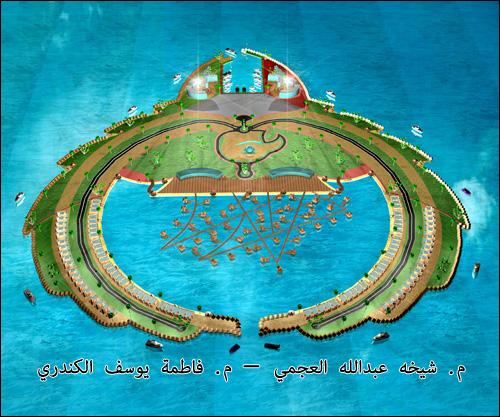 Island Durra 4 Al Durra Island #kuwait || صور وفيديو جزيرة الدرة بشعار دولة الكويت