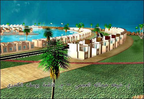 Island Durra 16 Al Durra Island #kuwait || صور وفيديو جزيرة الدرة بشعار دولة الكويت
