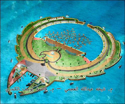 Island Durra 2 Al Durra Island #kuwait || صور وفيديو جزيرة الدرة بشعار دولة الكويت