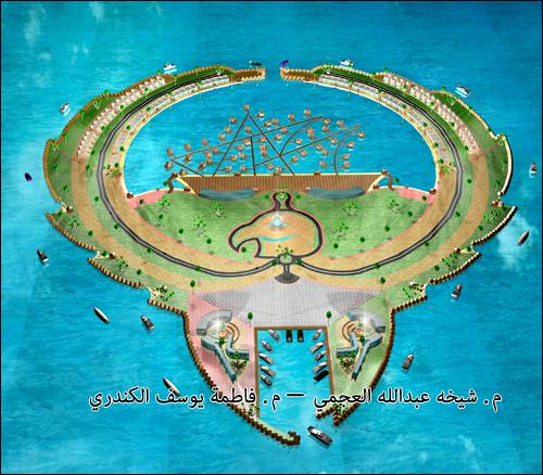 Island Durra 22 Al Durra Island #kuwait || صور وفيديو جزيرة الدرة بشعار دولة الكويت