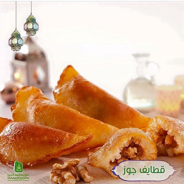 حلويات سعدالدين لـ رمضان 2016