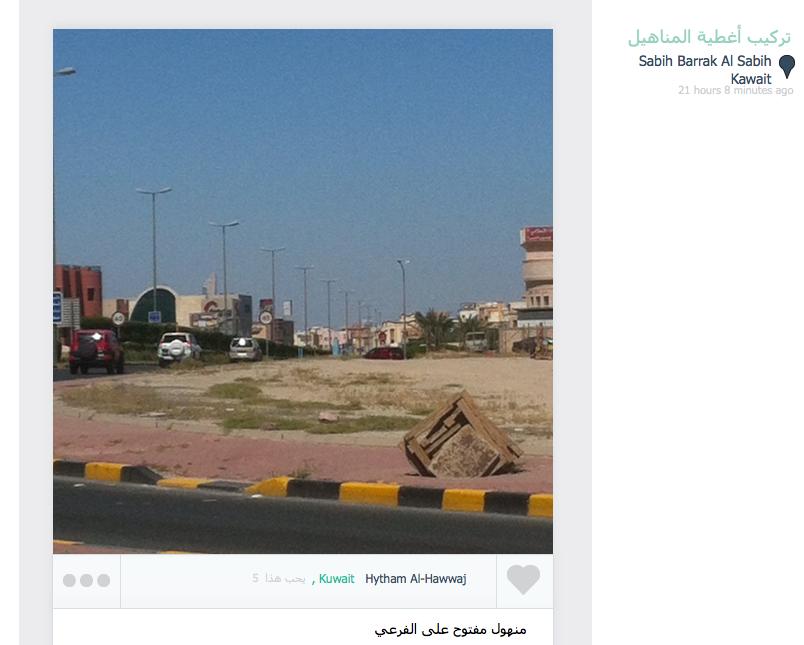 Screenshot 2014-04-07 10.10.40