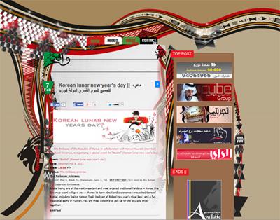 P2BK2014 6 #p2bk || حلة جديدة لكويتي وافتخر