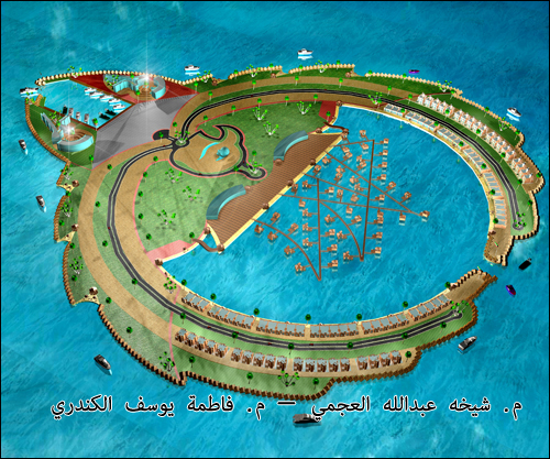 Island Durra 3 Al Durra Island #kuwait || صور وفيديو جزيرة الدرة بشعار دولة الكويت