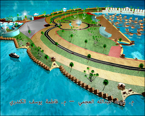 Island Durra 14 Al Durra Island #kuwait || صور وفيديو جزيرة الدرة بشعار دولة الكويت