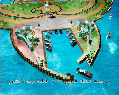 Island Durra 13 Al Durra Island #kuwait || صور وفيديو جزيرة الدرة بشعار دولة الكويت