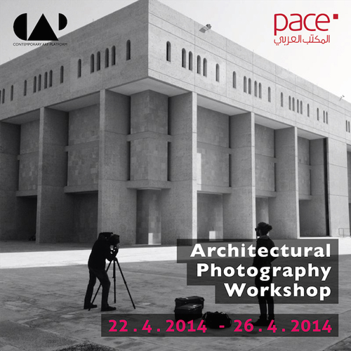 Screen Shot 2014 04 03 at 2 Architectural Photography Workshop || دعوة مفتوحة ورشة عمل التصوير المعماري