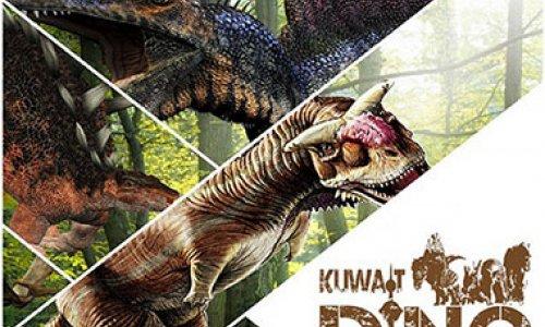 KUWAIT DINO PARK معرض حديثة الديناصورات في ارض المعارض - مشرف