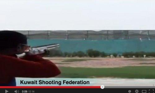Kuwait Shooting Federation ميادين صباح الاحمد للرماية
