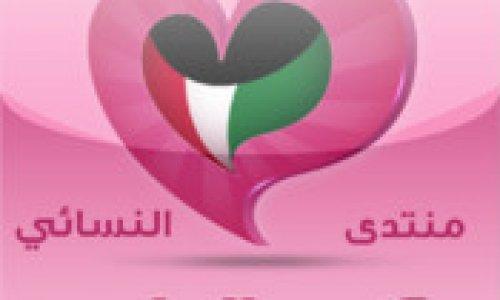 Kuwaityiat App تطبيق منتدى كويتيات على الاندرويد والايفون